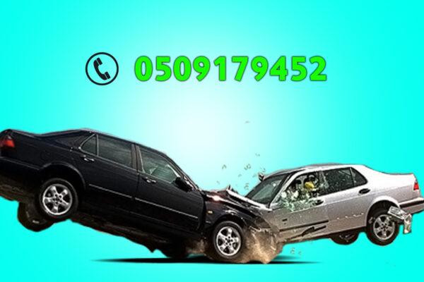 شراء سيارات تشليح | افضل موقع لتشليح السيارات
